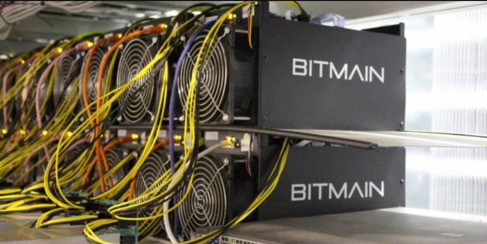 Photo d'une machine faites pour miner des bitcoins